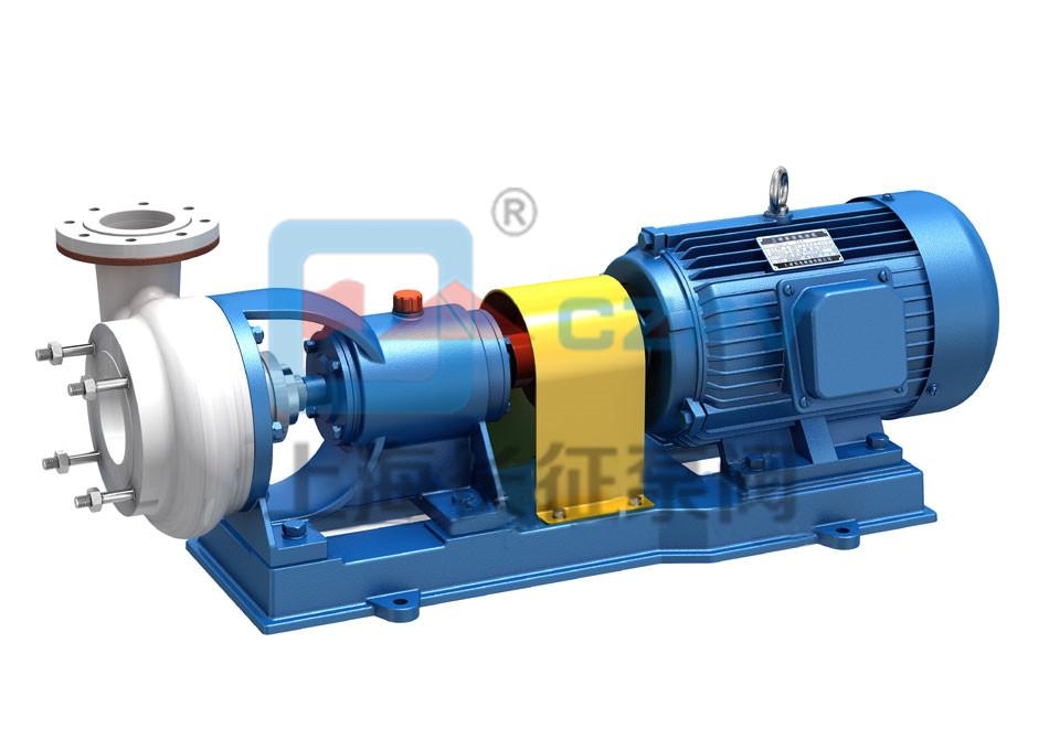 FSB型氟塑料离心泵