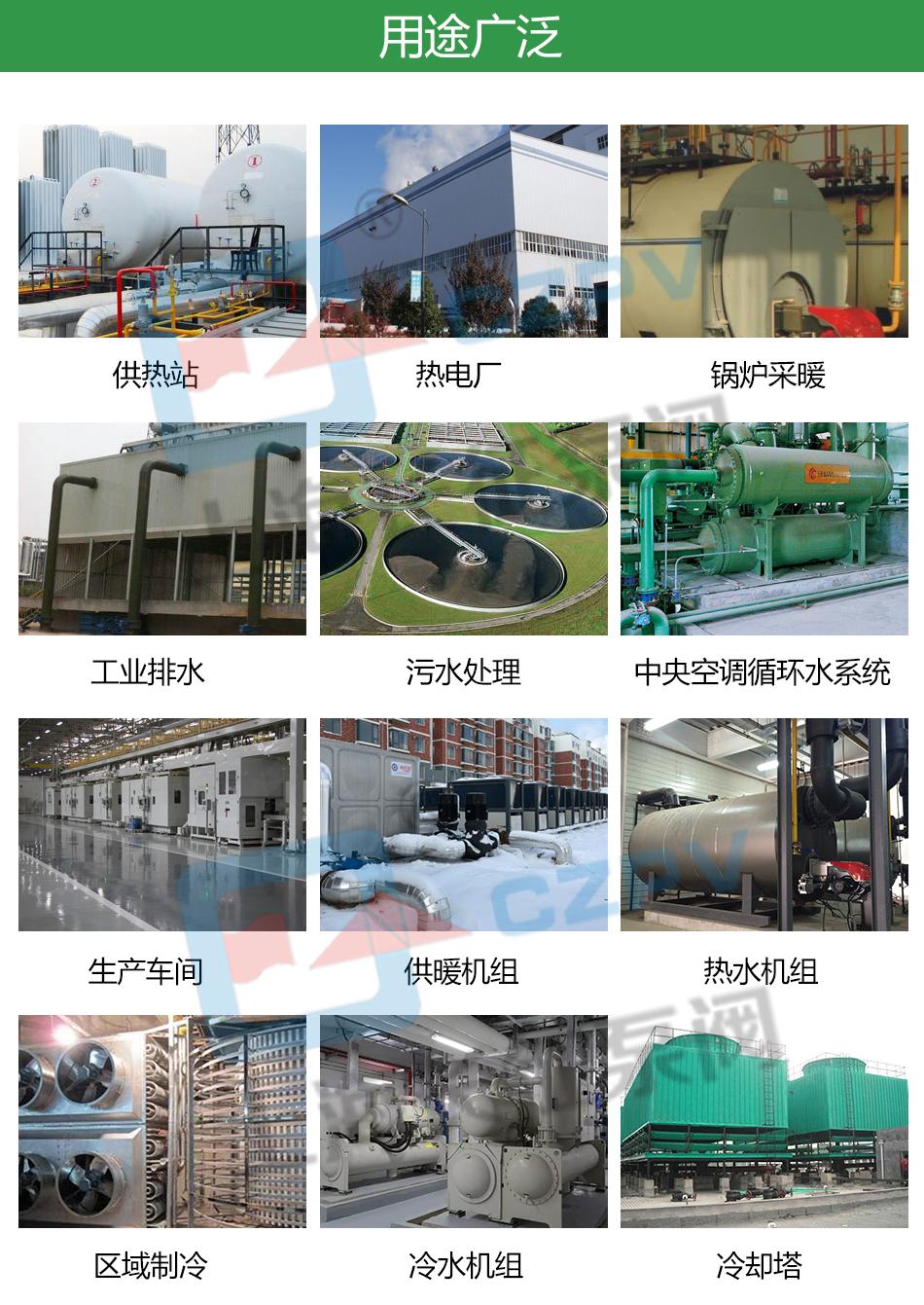 LTP立式高效节能循环水泵产品用途图片