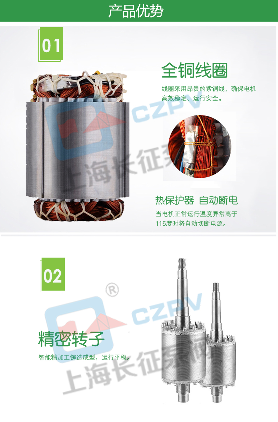LTP立式高效节能循环水泵产品优势图片