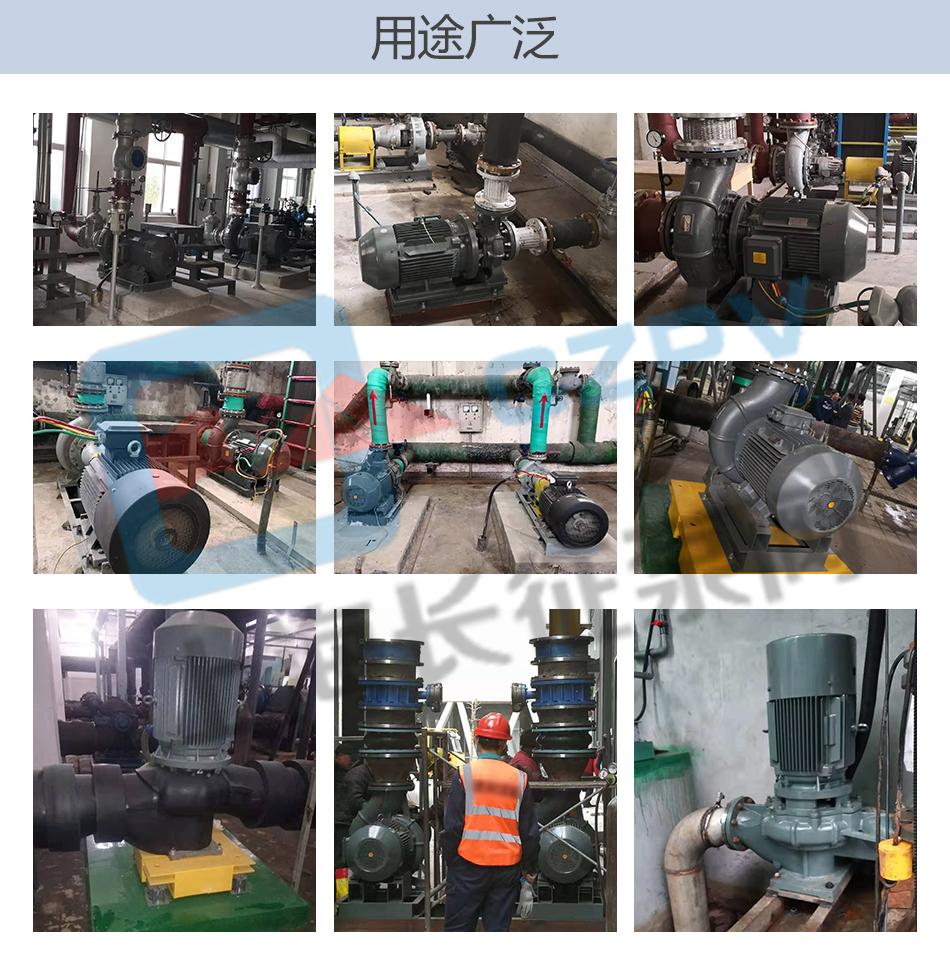CZW卧式大流量高低温冷却水热水循环泵产品用途图片