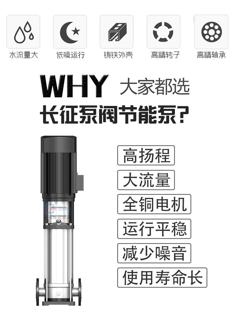 GDL立式多级管道离心泵循环水泵产品优势