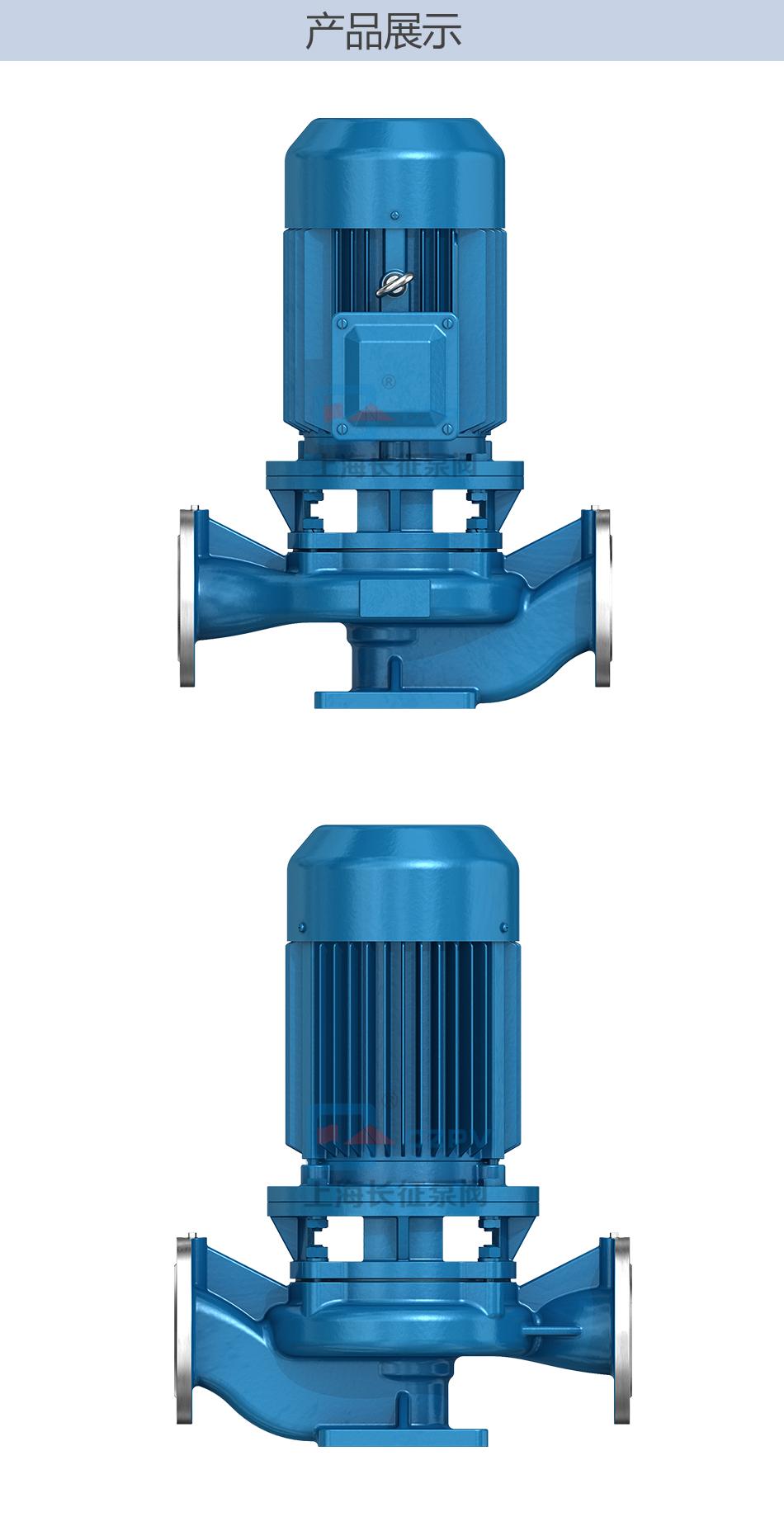 CZL系列便拆立式循环水管道增压离心泵产品展示图片