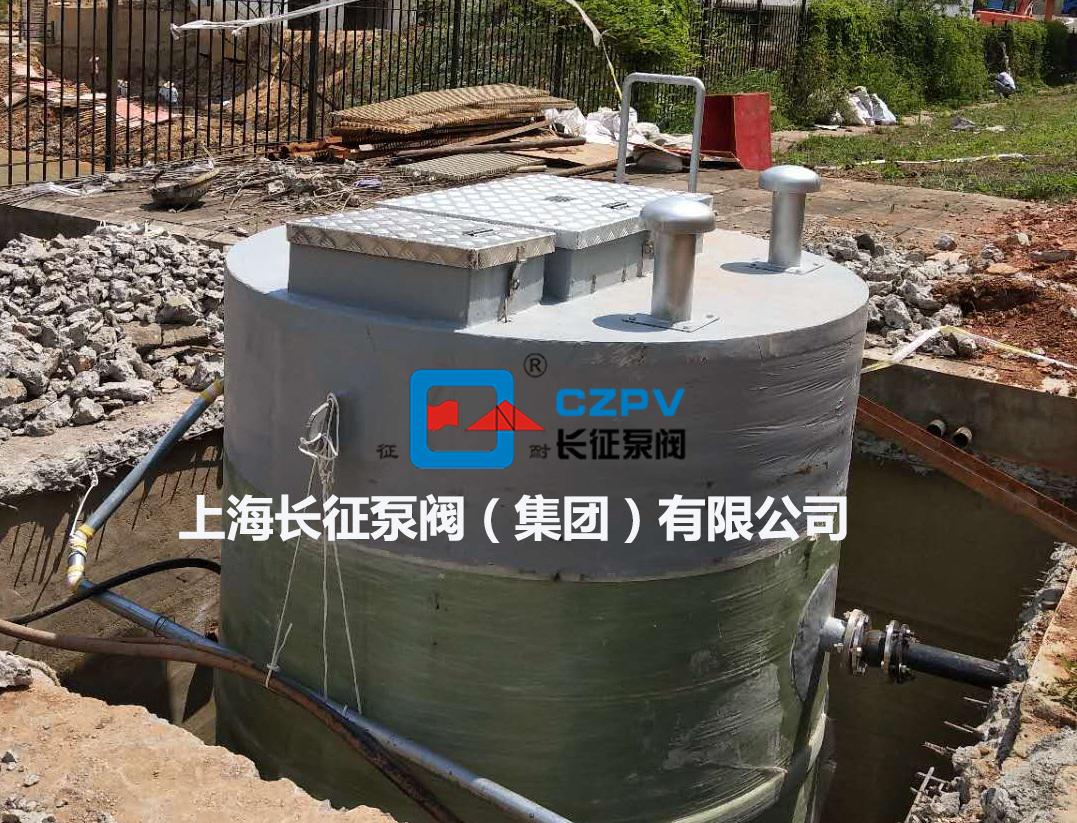 一体化预制泵站选型